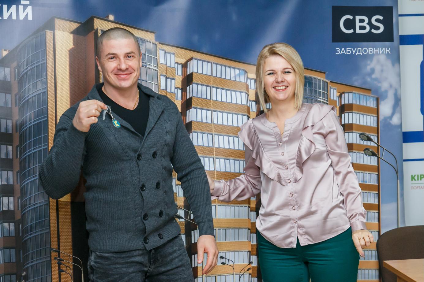 У Кропивницькому щасливі власники квартир другої черги житлового комплексу «Ковалівський» отримали свої ключі від забудовника «CBS Холдинг», фото-3
