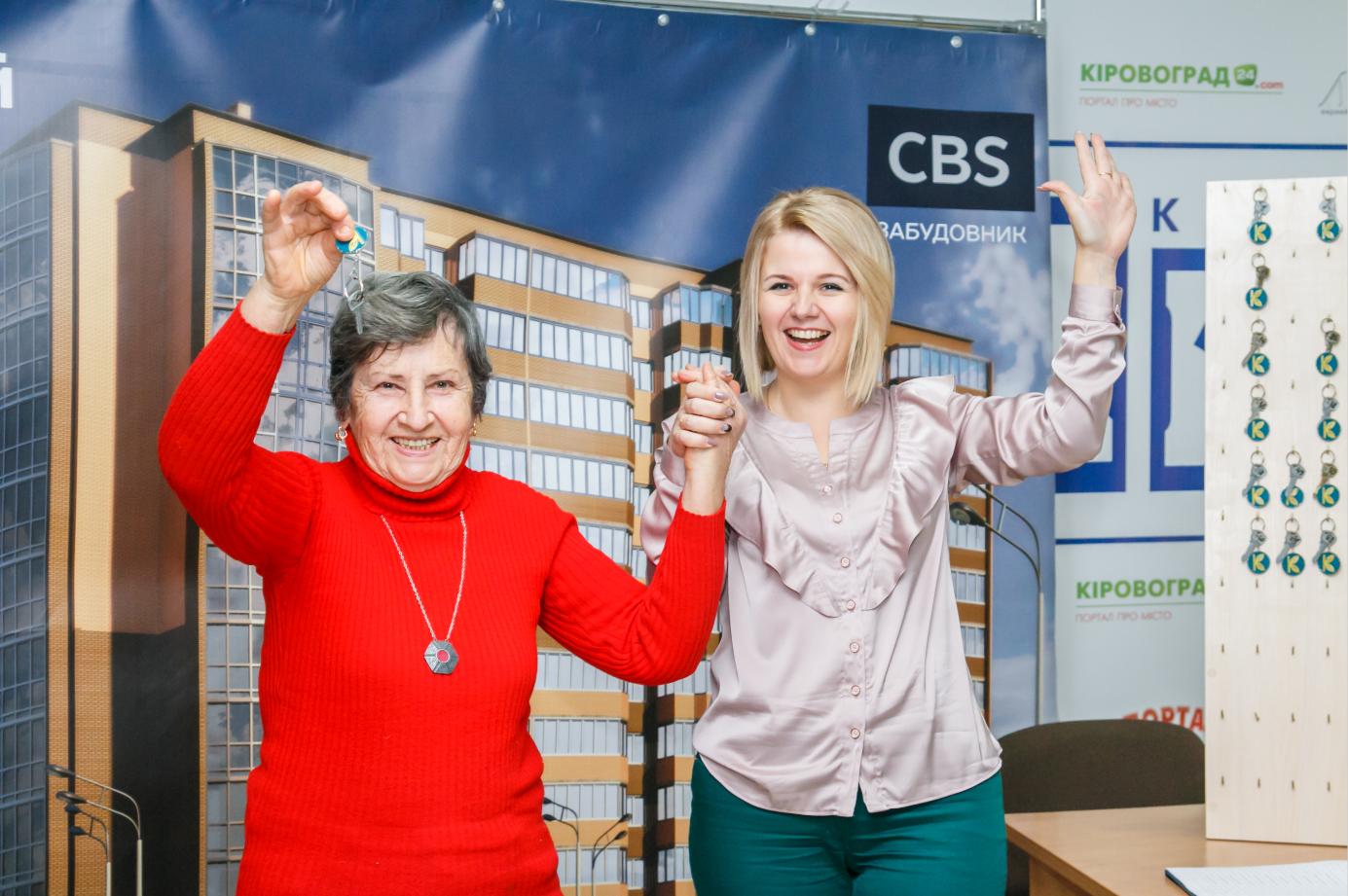 У Кропивницькому щасливі власники квартир другої черги житлового комплексу «Ковалівський» отримали свої ключі від забудовника «CBS Холдинг», фото-5