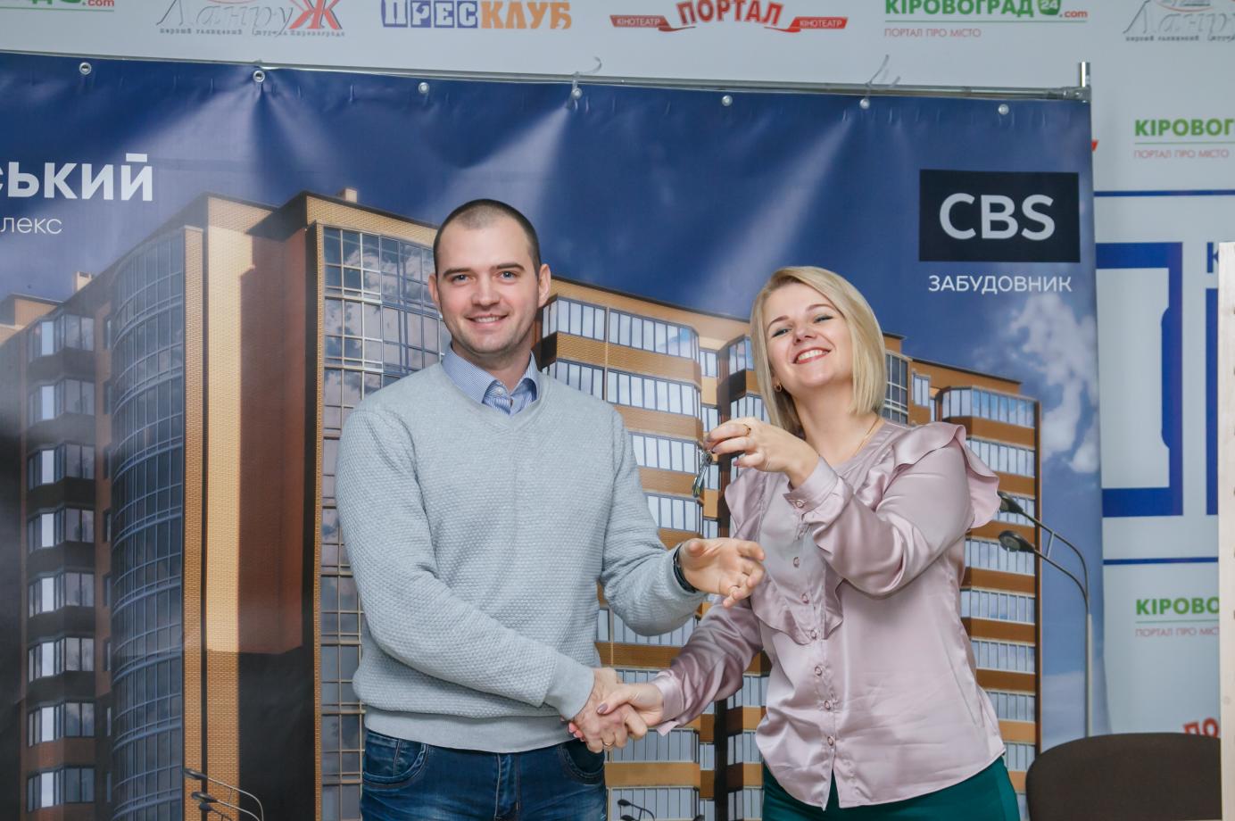 У Кропивницькому щасливі власники квартир другої черги житлового комплексу «Ковалівський» отримали свої ключі від забудовника «CBS Холдинг», фото-4