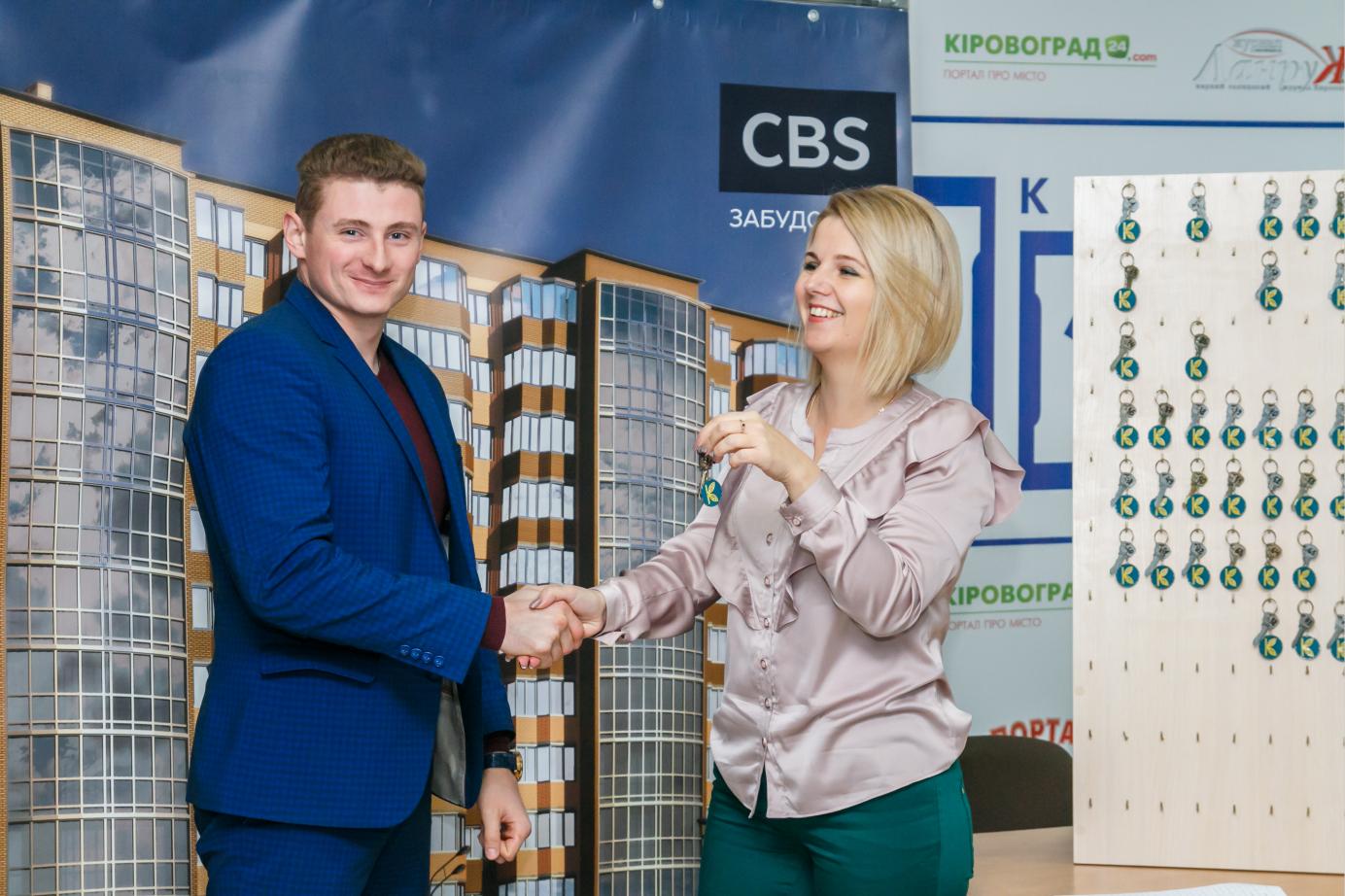У Кропивницькому щасливі власники квартир другої черги житлового комплексу «Ковалівський» отримали свої ключі від забудовника «CBS Холдинг», фото-6