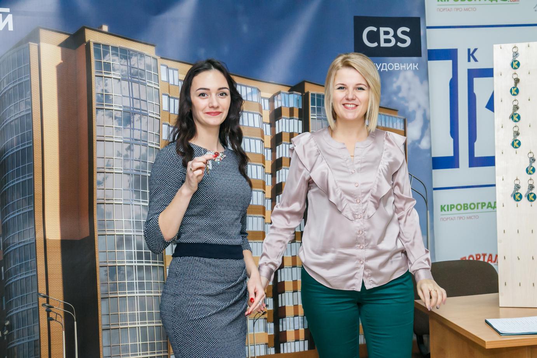 У Кропивницькому щасливі власники квартир другої черги житлового комплексу «Ковалівський» отримали свої ключі від забудовника «CBS Холдинг», фото-8