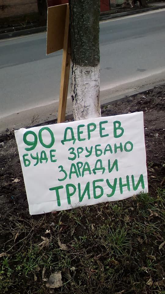 Активісти вважають, що нардеп піариться на здоров'ї кропивничан. ФОТО, фото-3