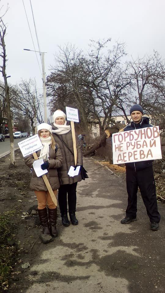 Активісти вважають, що нардеп піариться на здоров'ї кропивничан. ФОТО, фото-5