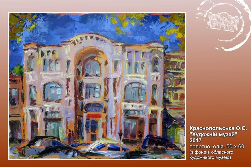 В обласному художньому музеї презентували виставку з нагоди 25-ї річниці з дня створення закладу. ФОТО, фото-3