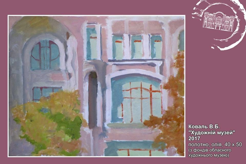 В обласному художньому музеї презентували виставку з нагоди 25-ї річниці з дня створення закладу. ФОТО, фото-2