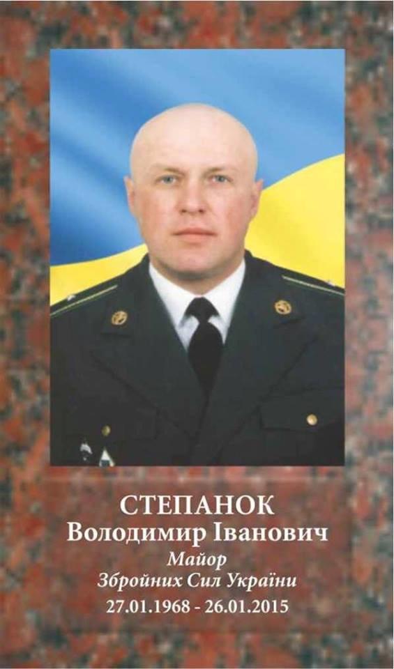 Три роки тому в пекельному бою загинув підполковник Володимир Степанок, фото-1