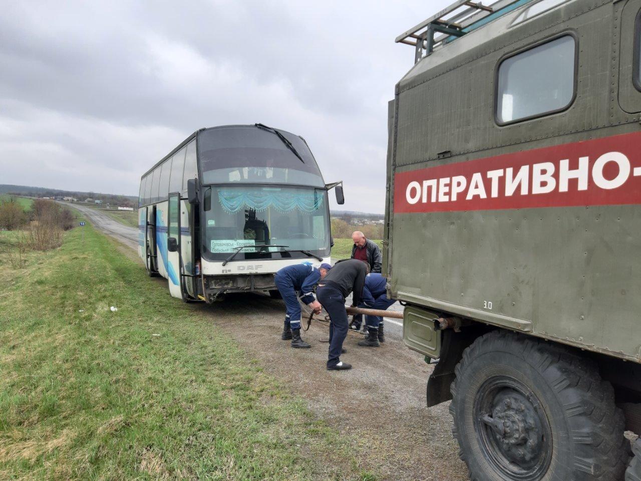 На Кiровоградщинi пасажирський автобус зламався просто на дорозi (ФОТО), фото-1