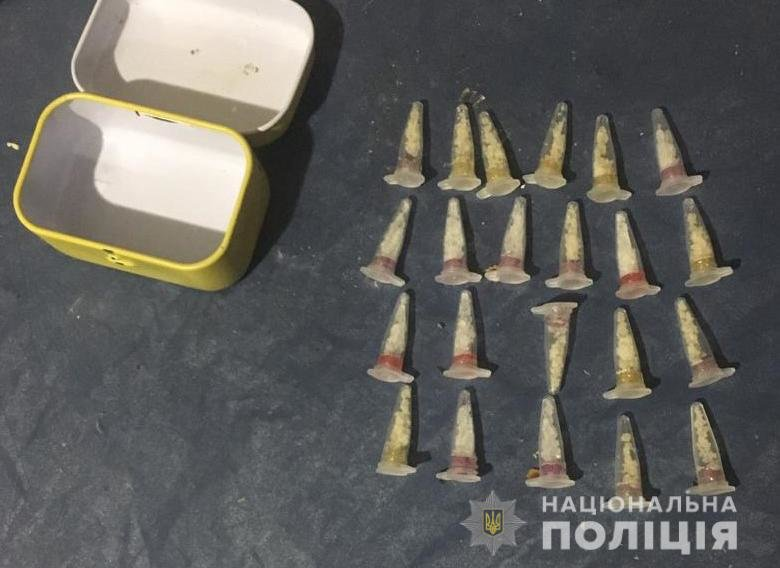 Дiяла органiзована банда: у Кропивницькому затримали пiдозрюваних у збутi психотропiв (ФОТО), фото-3