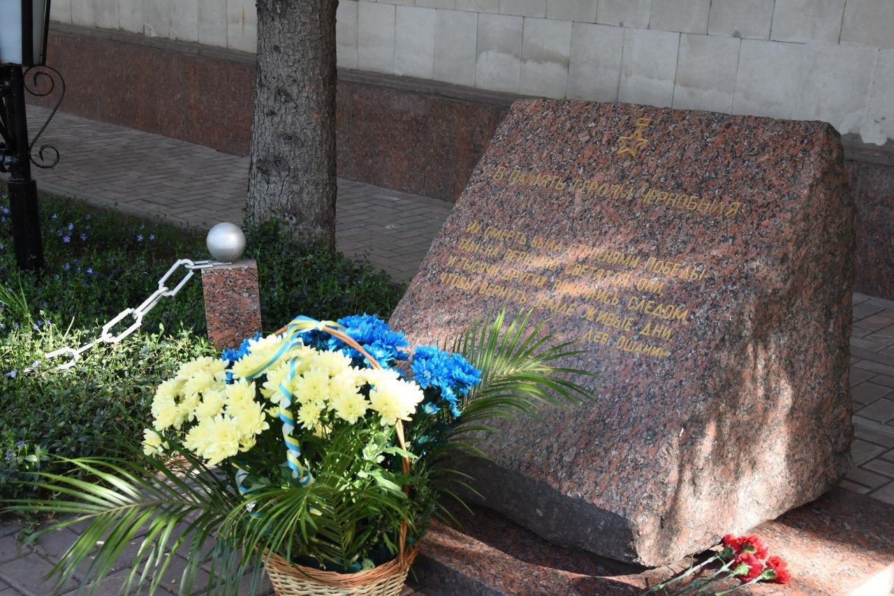 У Кропивницькому вшанували пам'ять ліквідаторів Чорнобильcької катаcтрофи (ФОТО), фото-3