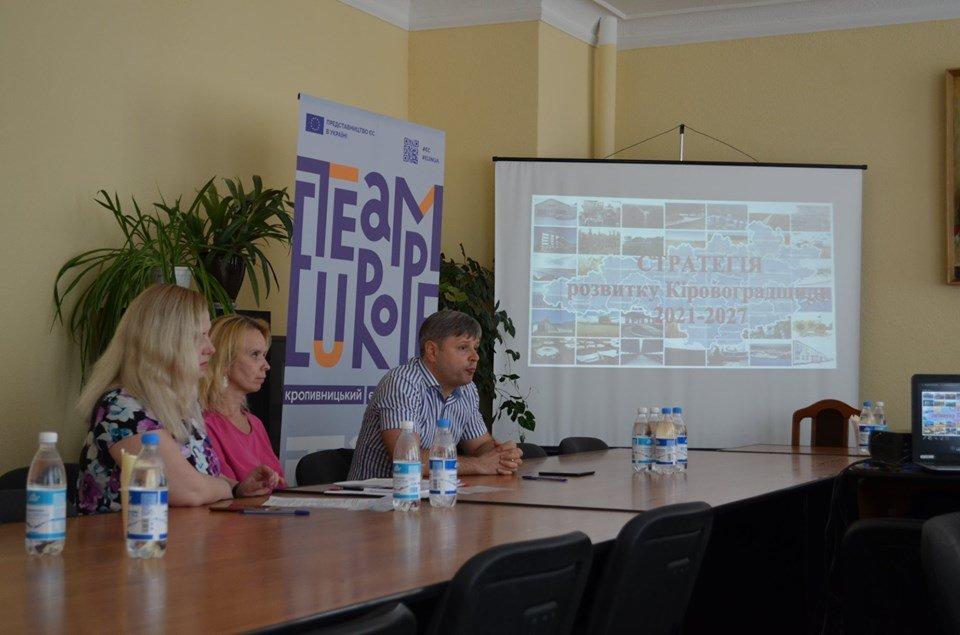 Якою буде стратегія розвитку Кіровоградщини на 2021-2027 роки?, фото-1