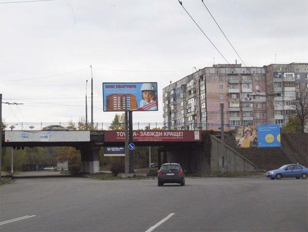 Оренда білбордів у Кропивницькому, фото-1