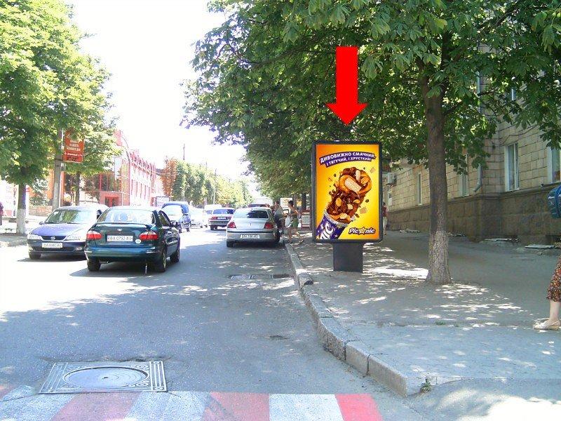 Оренда білбордів у Кропивницькому, фото-2