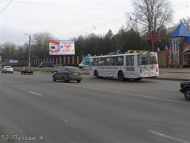 Оренда білбордів у Кропивницькому, фото-3