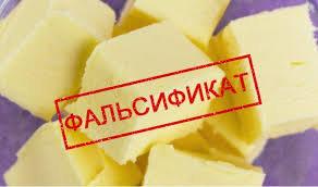 На Кіровоградщині дітей годували фальсифікатом